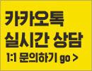 공인중개사 퀵 TOP 배너