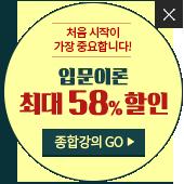 2017년 입문이론 종합레이어