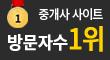 ★★1월3주랭키
