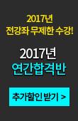 주택사_2017연간반