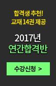 중개사_연간반