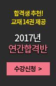 중개사_연간반2