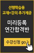 중개사_미리1