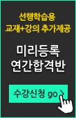 중개사_미리2