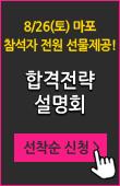 중개사_마포포