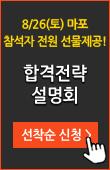 중개사_마포3